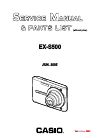 Casio EX S500 - Exilim 5MP Digital Camera Digital Camera Manual (32 pages)
