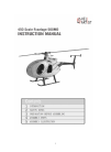 HeliArtist 450 scale fuselage Toy Manual (7 pages)